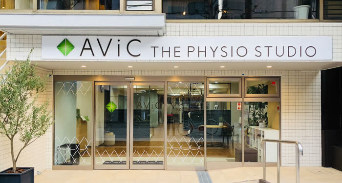 AViC THE PHYSIO STUDIO 尾山台店
